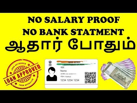 Personal Loan Without Income Proof Top 5 Tamil Instant Online Loan App Without Salary Proof Youtube In 2020 Personal Loans Online Loans Loan