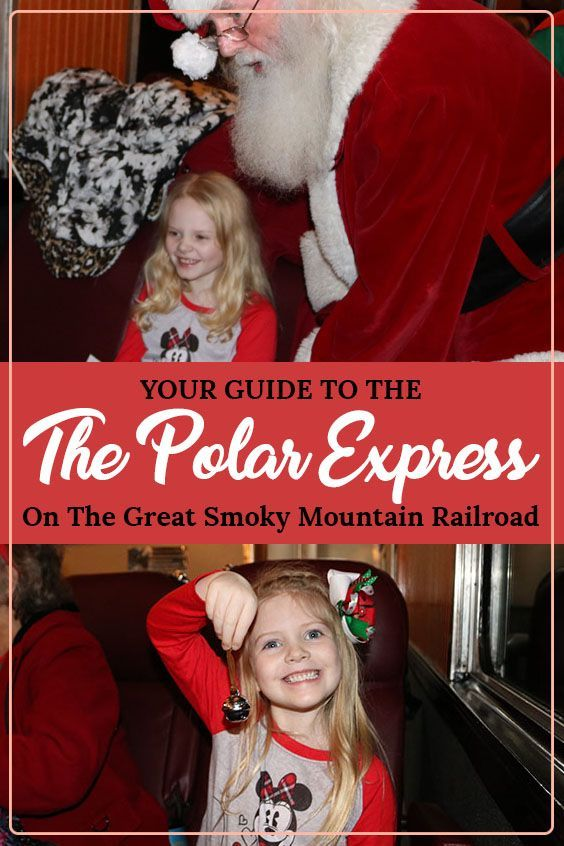 Our Experience On The Polar Express Bryson City Railroad Polar Express Bryson City Believe Polar Express