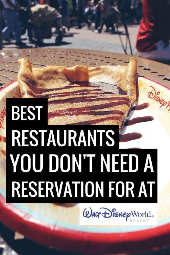 Best Disney World Restaurants Without a Reservation