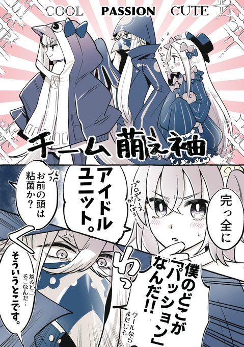 虹色オムレツ on twitter anime fate manga