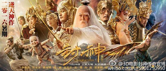 Phong Thần Truyền Kỳ - HD