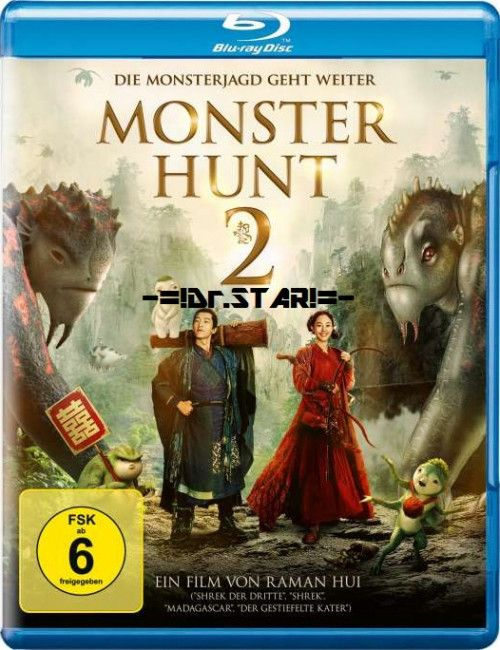 Monster Hunt 2 2018 Bluray 720p 1 2gb Hindi Dd 2 0 Chinese 2 0 Mkv Dubai Living Guide Living In Dubai Monster Hunt 2 Monster Hunt Monster Cinema Film