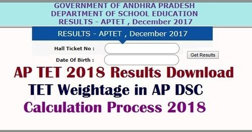 Ap Tet 2018 Results Tet Weightage In Ap Dsc Calculation Process 2018 How To Calculate For Ap Dsc 2018 Teachersbuzz Ap Dsc Ap Tet Ts Trt Ap Cets Ts Cets Admi Education Admissions Government