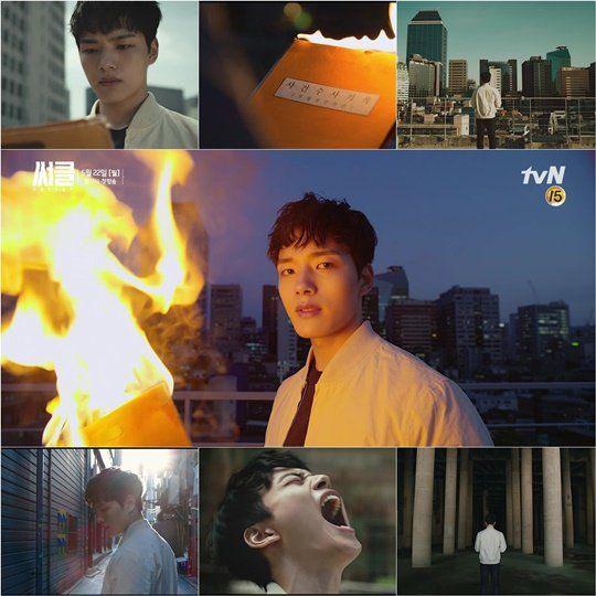 "[Video] ""Circle"" Yeo Jin-goo's first teaser:"