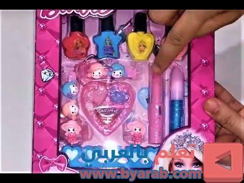 العاب مكياج بنات لعبة مكياج حقيقي للبنات مناكير اطفال العاب بنات فقط العاب عبير Minimalist Nail Art Minimalist Nails Lily