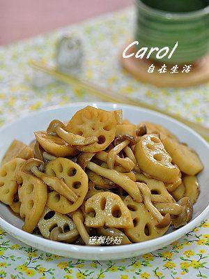 Carol 自在生活 : 蓮藕炒鮮菇