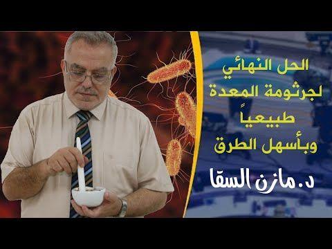 Boiron アベノック オイントメント 1オンス 30 G Hemorrhoid Relief Hemorrhoids Hemorrhoid Remedies