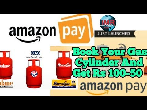Book Your Gas Cylinder Amazon Pay No Ibr Call No Sms Youtube Gas Funny Gif Earn Money Online