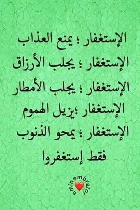 Pin By The Noble Quran On I Love Allah Quran Islam The Prophet Miracles Hadith Heaven Prophets Faith Prayer Dua حكم وعبر احاديث الله اسلام قرآن دعاء Islamic Quotes Quotes Wisdom