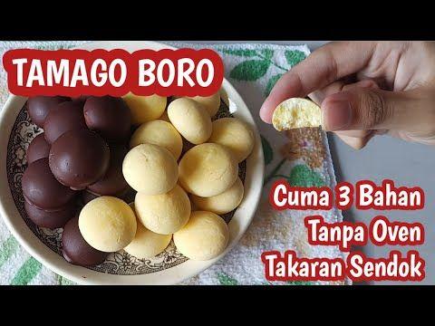 Inspirasi Kue Lebaran Resep Tamago Boro Egg Biscuits Cuma 3 Bahan Tanpa Oven Takaran Sendok Youtube Resep Biskuit Resep Makanan Penutup Makanan