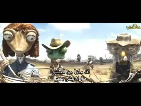 Rango, Full Movie