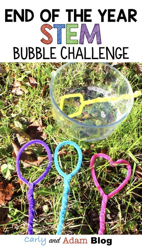 5 End of the Year STEM Activities (Bubble STEM Challenge)