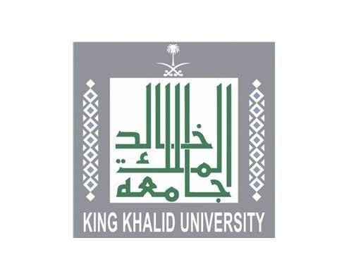 جامعة الملك خالد تعلن موعد الاختبار على وظائف الإعادة University Logo Government Logo Khalid