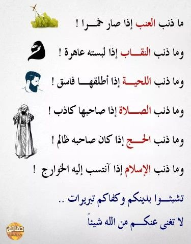 Pin By Nival Nadji On Islamic Phrases In 2020 Quran Quotes Love Islamic Quotes On Marriage Islamic Love Quotes