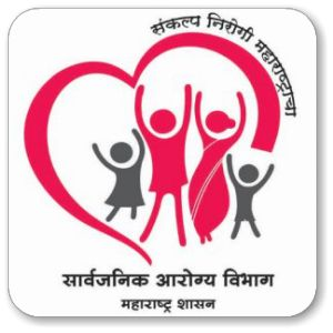 Maharashtra Public Health Department Recruitment 2016 :- http://recruitmentresult.com/maharashtra-public-health-department-recruitment/