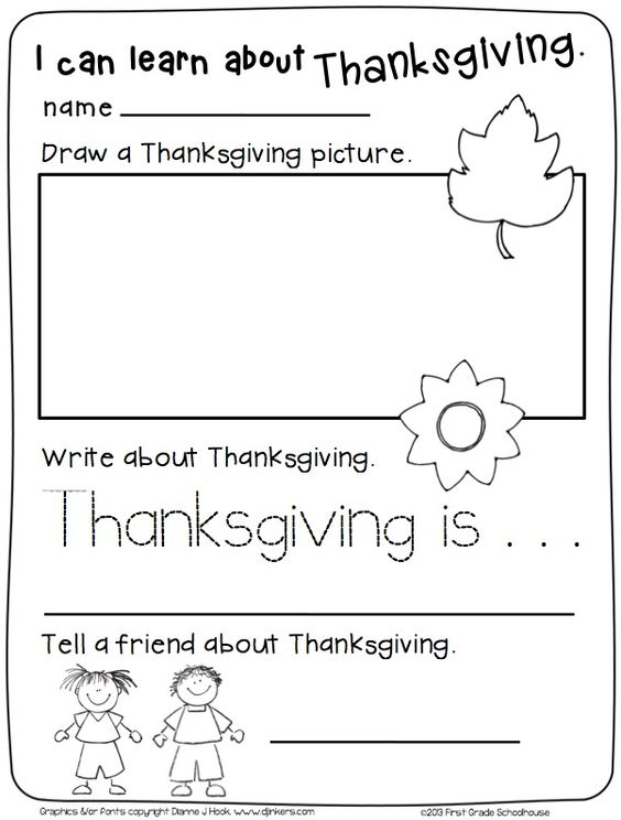 Thankful Things Writing Activity