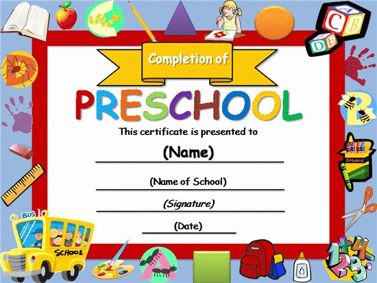 Preschool Completion Certificate Templates Best Of The Page You Requested Is Unavai In 2020 Graduation Certificate Template Preschool Certificates Preschool Graduation