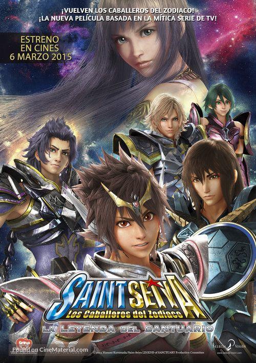 Saint Seiya Legend Of Sanctuary Spanish Movie Poster Saint Seiya Anime Video Game Fan Art