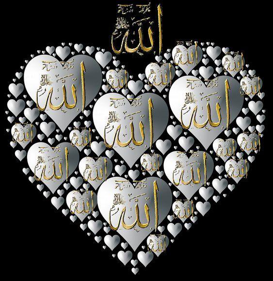 المستحبات في الصدقة Islamic Gifts Islamic Art Calligraphy Flower Stencil Patterns