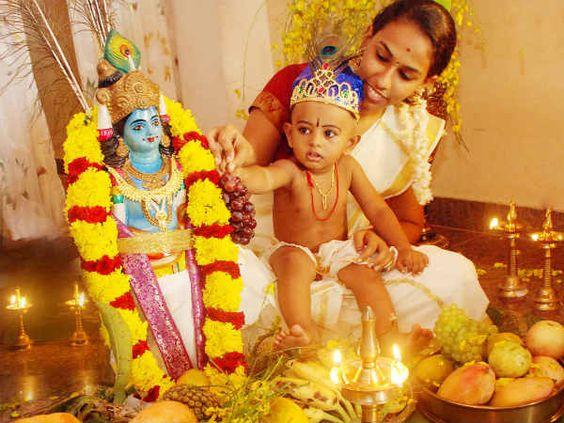വിഷുവിന് എങ്ങനെ കണിയൊരുക്കാം.. #vishu #tuesday #vishukani: