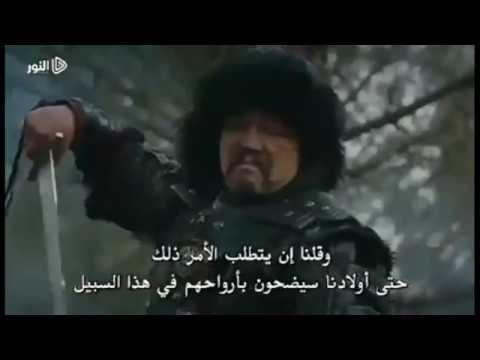 مترجم الإعلان رقم 1 الحلقة 141 مسلسل قيامة ارطغرل رابط الحلقة 140 Incoming Call Incoming Call Screenshot