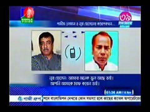 Today Bangla News Live 14 November 2015 On Bangla Vision Bangladesh News