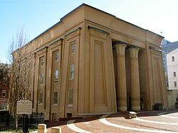 Chpt 9: Exoticism- Egyptian Building, Medical College of Virginia (now a part of Virginia Commonwealth University), 1844-1845, Richmond, Virginia; Thomas S. Stewart, Egyptian Revival