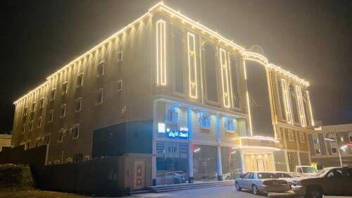 المصرية السعودية للأجنحة الفندقية Ms فنادق السعودية شقق فندقية السعودية Fair Grounds Grounds Fun Slide