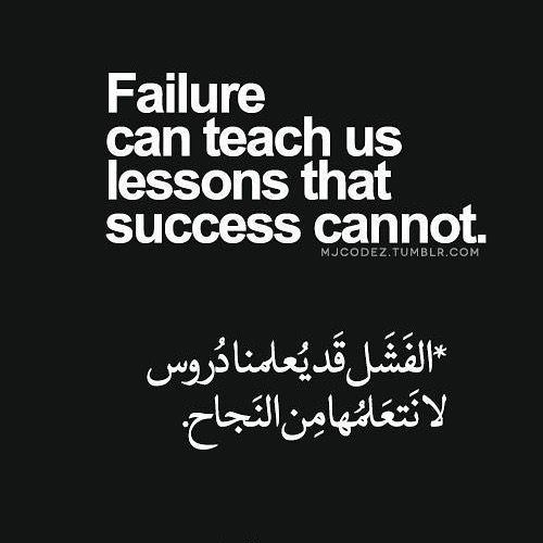 Pin By Hajar Joj On Random Thoughts Study Motivation Quotes Quotations Positive Quotes