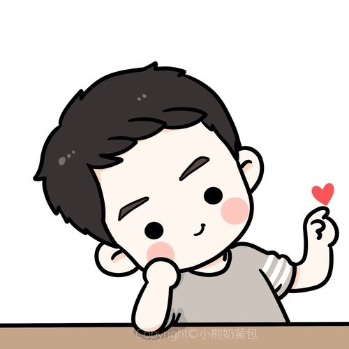 Discovered By L I N Find Images And Videos About Love Tumblr And Boy On We Heart It The App To Get Los Cute Cartoon Wallpapers Cute Doodles Chibi Wallpaper