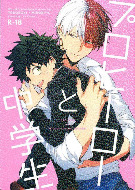 Hoan Truyện Tranh Alldeku H Boku No Hero Dj Anime Digital Art Beginner Hero