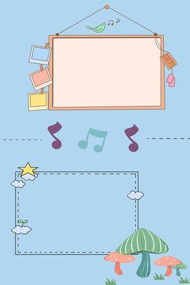 ملفات نمو رياض الأطفال في Art Art الأطفال رياض الأطفال ملفات النمو صور الأطفال قوالب ألبومات الصور الملفات المصدر قوالب كتب الصور لوحات الأطفال
