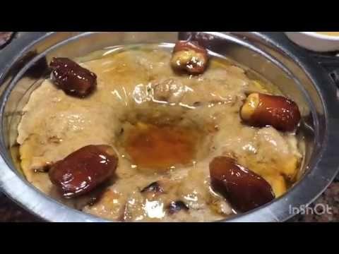 طريقة عمل عريكة العريكة الجنوبية سهله ولذيذة Youtube Middle Eastern Recipes Food Breakfast