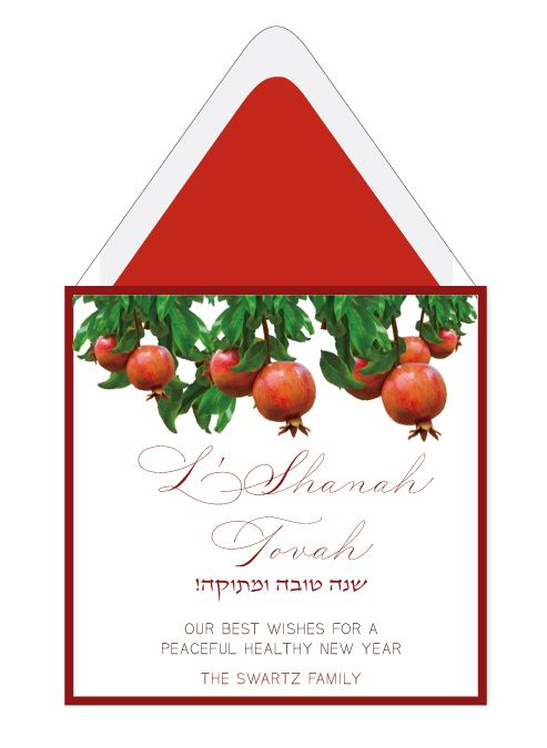 Fruitful Blessings Jewish New Year Card Fruitful Of Pomegranate