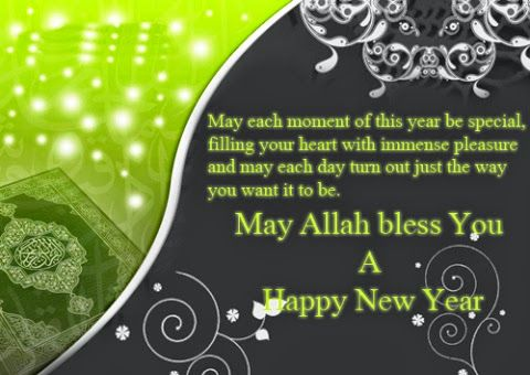 Islamic New Hijri Year Wishes Islamic New Year Islamic New Year Wishes New Year Wallpaper