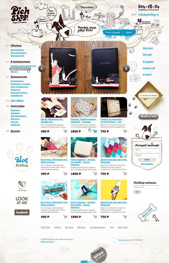 Inspiration Gallery #106 – Web design | From up North