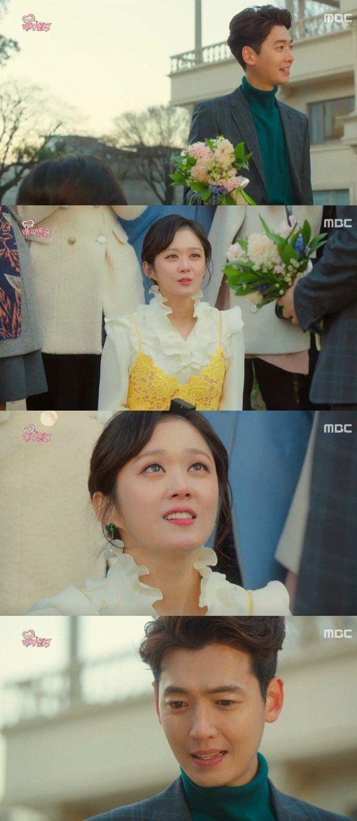 Arti Kata Spoiler : spoiler, [Spoiler], Happy, Ending', Confesses, Kyung-ho,, 'You're, Perfect, Nara,, Endings,, Korean, Entertainment