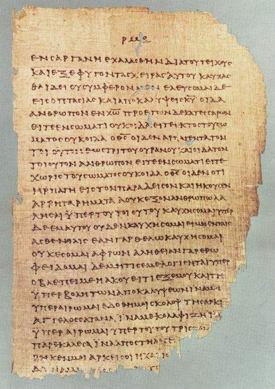 Un folio del papiro 46, que contiene pasajes correspondientes a la Segunda epístola a los corintios. Esa epístola paulina incluye la bendición más antigua en la que aparecen el amor del Padre, la gracia del Hijo y la comunión del Espíritu Santo