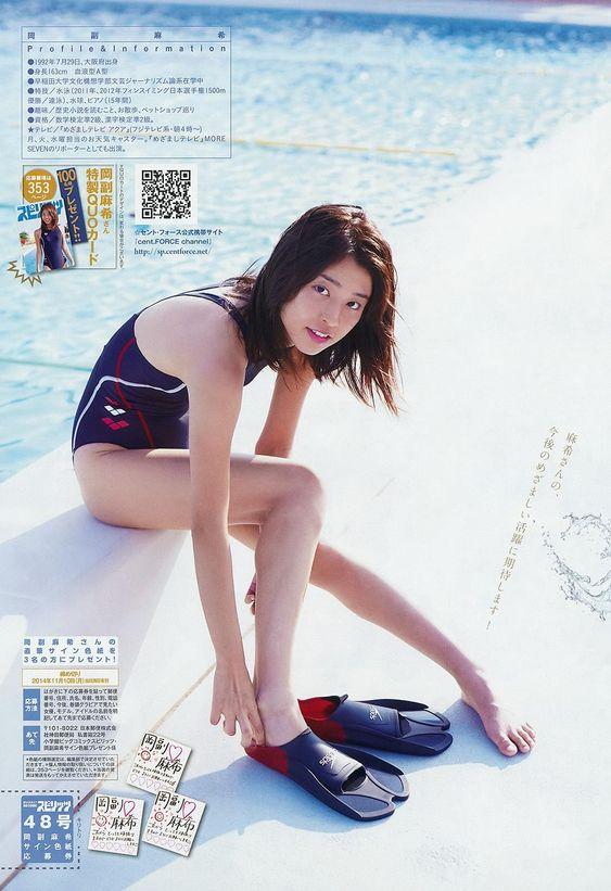 水が似合う岡副麻希の美人でかわいい画像