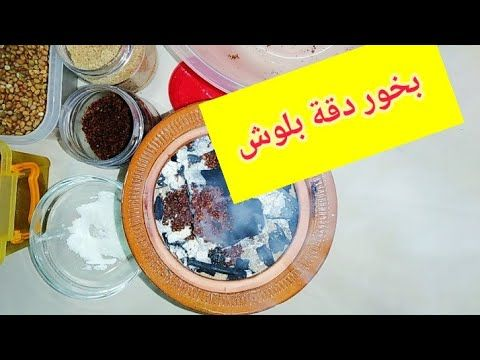 Pin By Lateefa On Face Skin Care In 2020 Face Skin Care Face Skin Skin Care