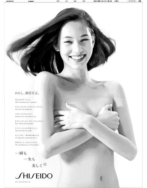 http://adv.asahi.com/data-base/img/middle/20130101s7.jpg