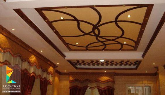 احدث افكار ديكور جبس اسقف الصالات و الريسبشن 2017 2018 Ceiling Ceiling Lights Home Decor