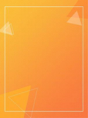 Orange Gradient Background Curve H5 In 2020 Purple Background Images Watercolour Texture Background Colorful Backgrounds