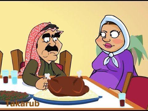 سواليف ابو صقر Family Guy Character Fictional Characters
