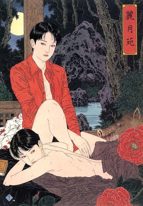 Takato Yamamoto:
