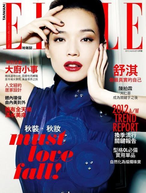 ELLE (Taiwán)