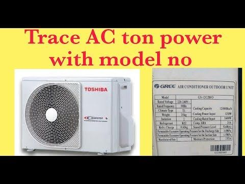 Air Condition Track Ton Power With Model No Track Ac Ton Power Ft Tech In 2020 Conditioner Air Conditioner Power