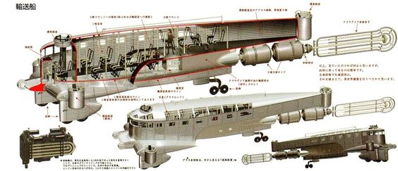 Turan's Transport Vanship are a type of vanship which appear in Last Exile - Fam, The Silver Wing. This is a passenger type of Vanship, used in kingdom of Turan.