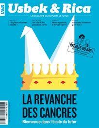 Usbek & Rica n°3 : La Revanche des cancres