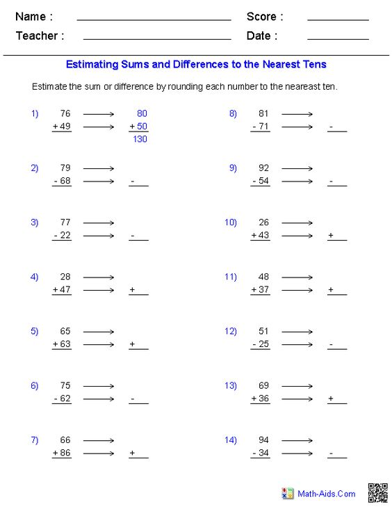 To all of my teaching friends This is the greatest free math – Worksheet Generated Math